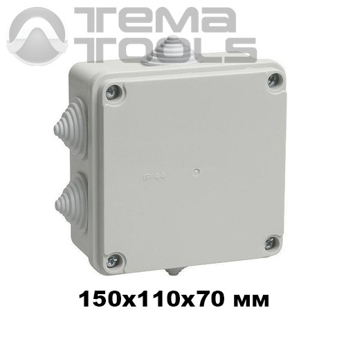 Коробка монтажная 150х110х70 мм