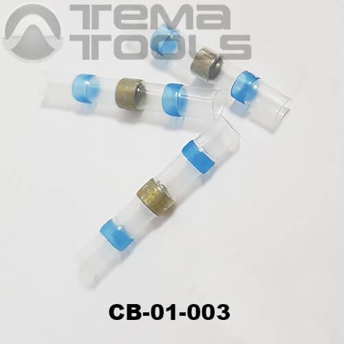 Термоусадочная гильза с припоем CB-01-003 синяя