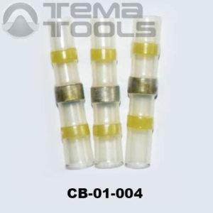 Термоусадочная гильза с припоем CB-01-004 желтая