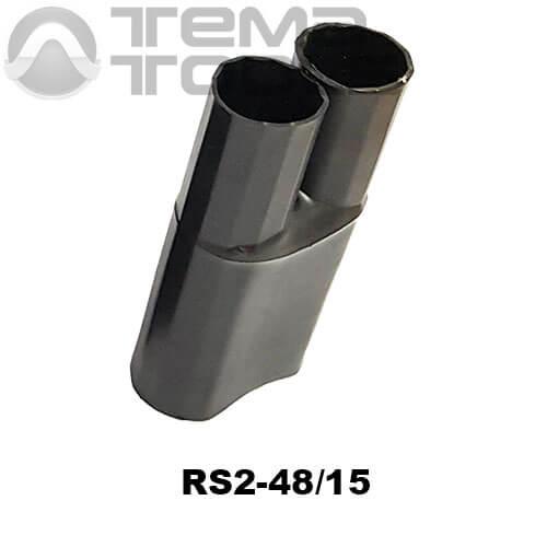 Термоусадочная перчатка RS2-48/15