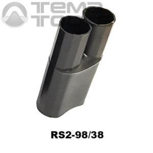 Термоусадочная перчатка RS2-98/38