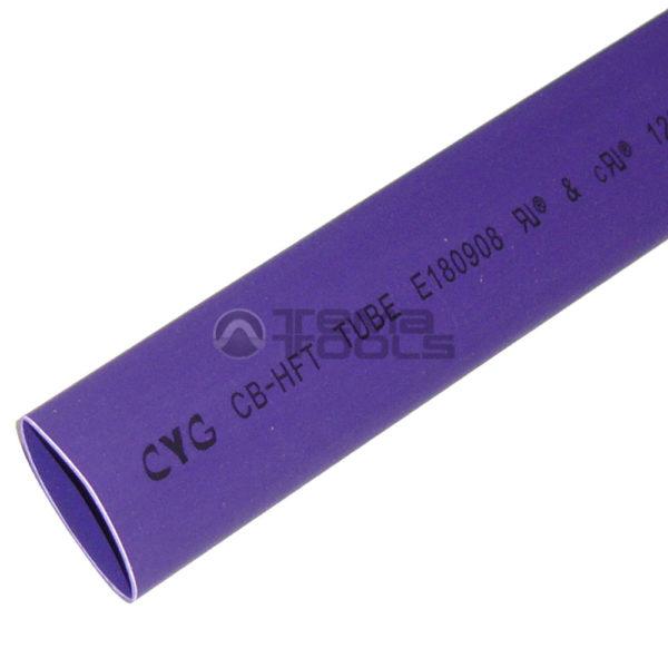 Термоусадочная трубка 2:1 10 мм фиолетовая