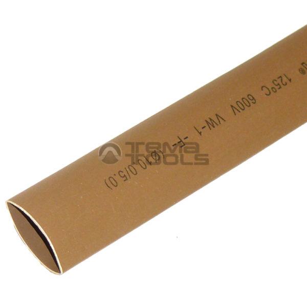 Термоусадочная трубка 2:1 10 мм коричневая