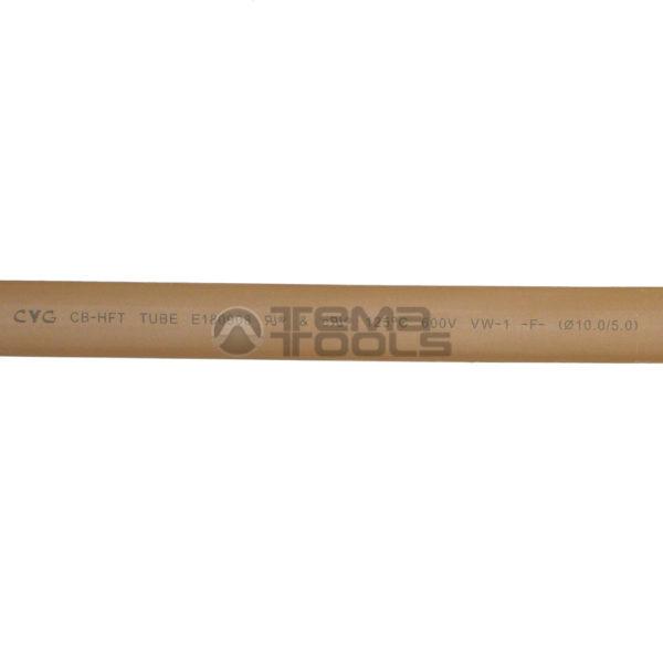 Термоусадочная трубка 2:1 10 мм коричневая (текст)