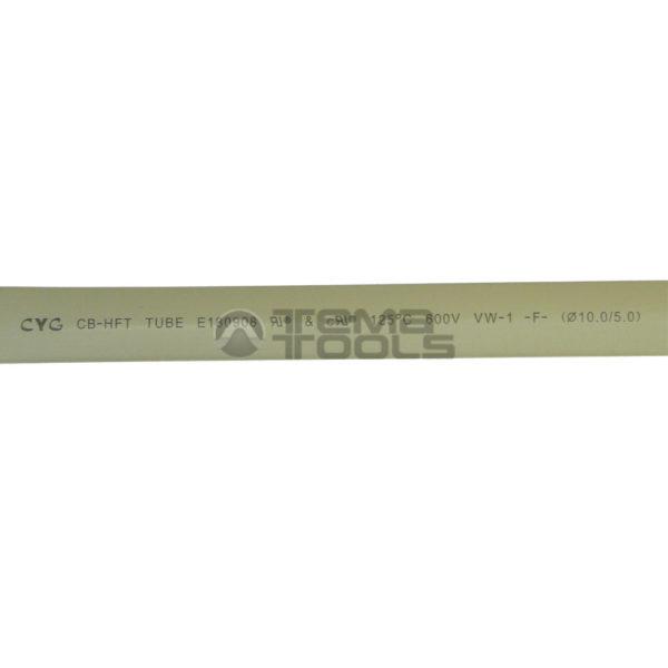 Термоусадочная трубка 2:1 10 мм серая (текст)