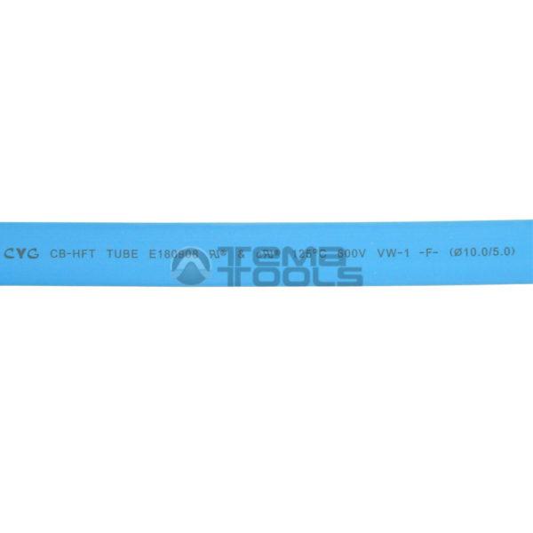 Термоусадочная трубка 2:1 10 мм синяя (текст)