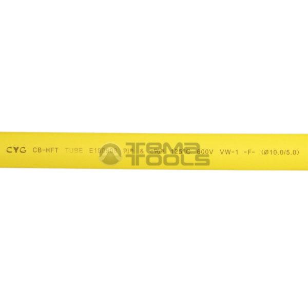 Термоусадочная трубка 2:1 10 мм желтая (текст)
