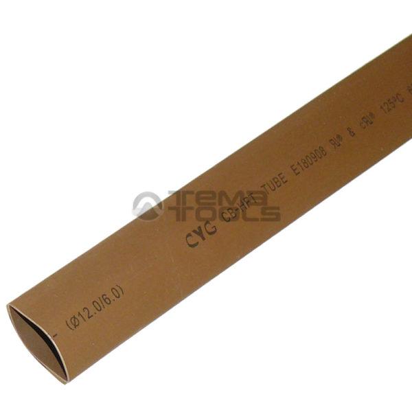 Термоусадочная трубка 2:1 12 мм коричневая