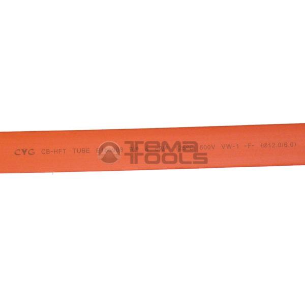 Термоусадочная трубка 2:1 12 мм оранжевая (текст)
