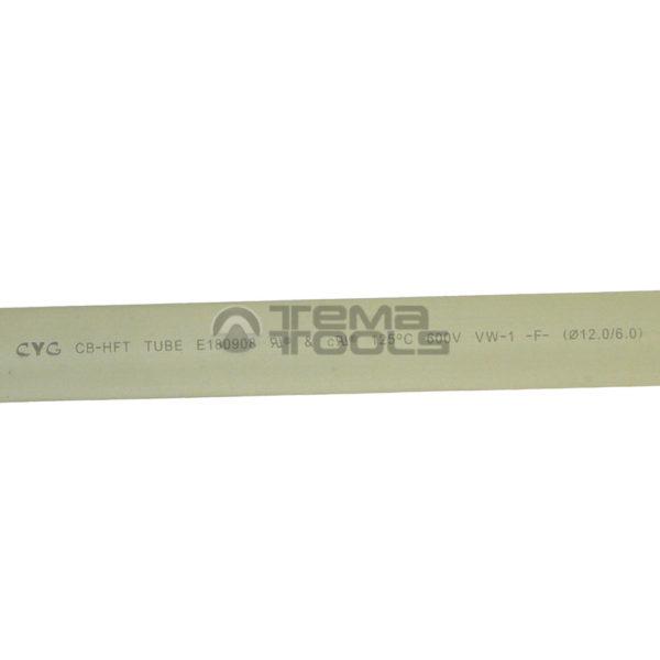 Термоусадочная трубка 2:1 12 мм серая (текст)