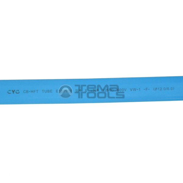 Термоусадочная трубка 2:1 12 мм синяя (текст)