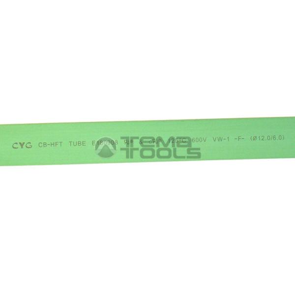Термоусадочная трубка 2:1 12 мм зеленая (текст)