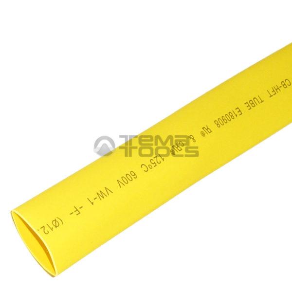 Термоусадочная трубка 2:1 12 мм желтая