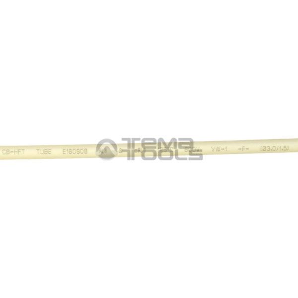 Термоусадочная трубка 2:1 3 мм белая (надпись)