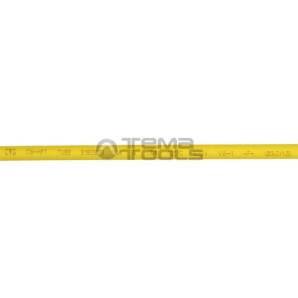 Термоусадочная трубка 2:1 3 мм желтая (надпись)