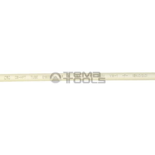 Термоусадочная трубка 2:1 4 мм белая (текст)