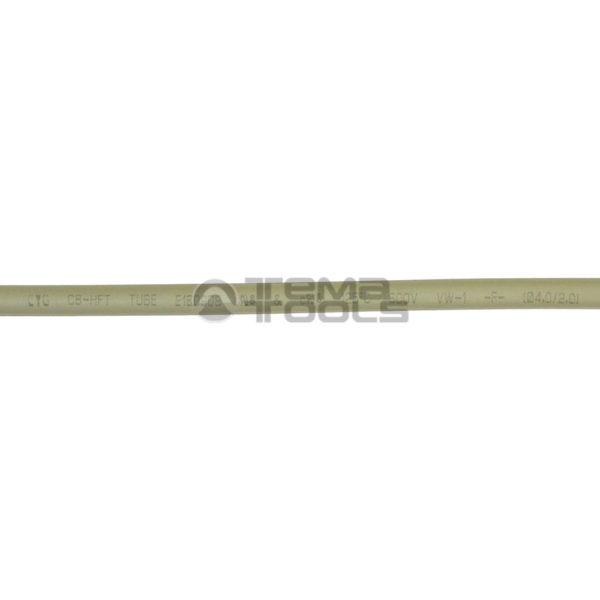Термоусадочная трубка 2:1 4 мм серая (текст)