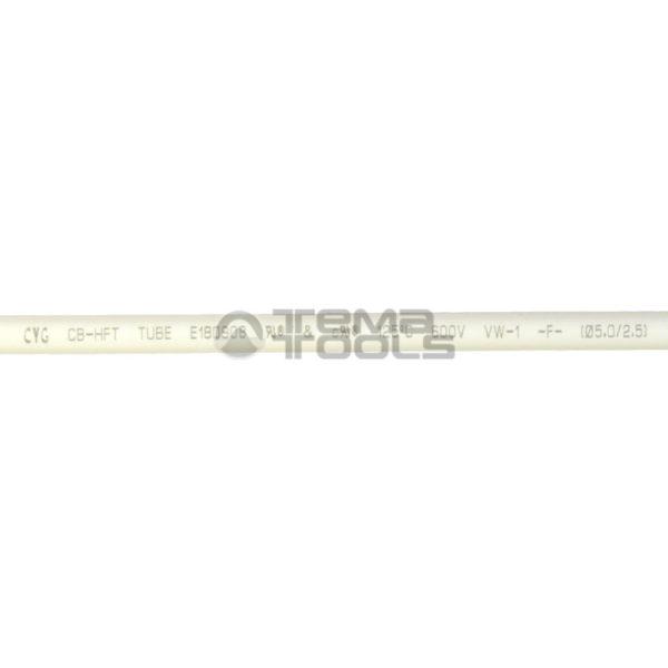 Термоусадочная трубка 2:1 5 мм белая (текст)