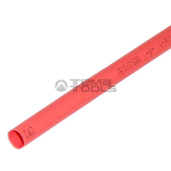 Термоусадочная трубка 2:1 5 мм красная
