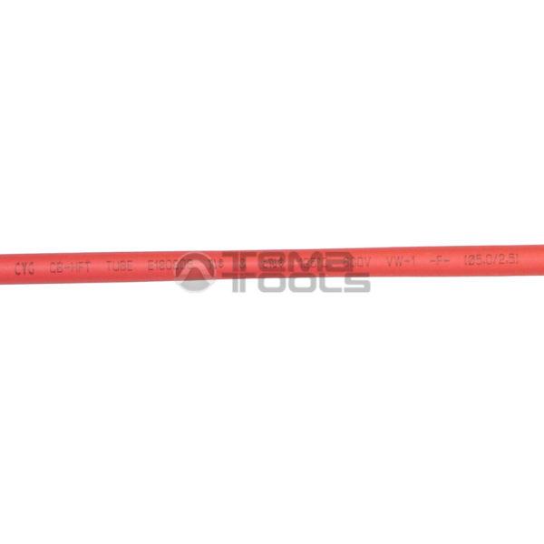 Термоусадочная трубка 2:1 5 мм красная (текст)