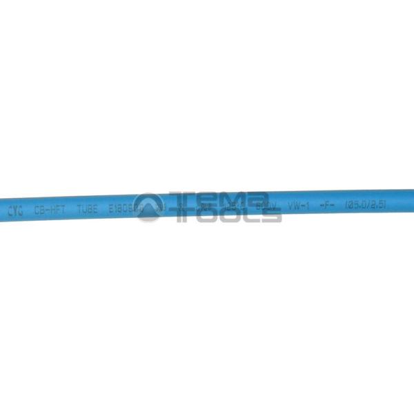 Термоусадочная трубка 2:1 5 мм синяя (текст)