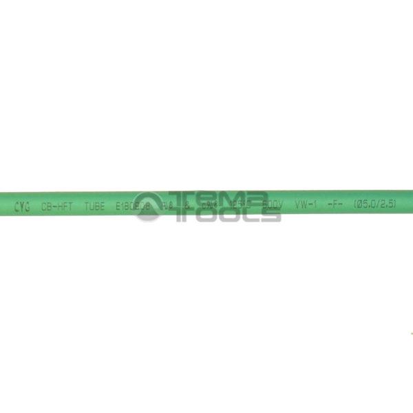 Термоусадочная трубка 2:1 5 мм зеленая (текст)