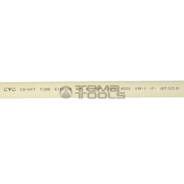 Термоусадочная трубка 2:1 7 мм белая (текст)