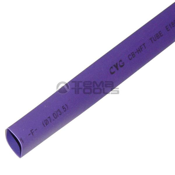 Термоусадочная трубка 2:1 7 мм фиолетовая