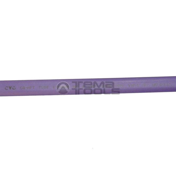 Термоусадочная трубка 2:1 7 мм фиолетовая (текст)