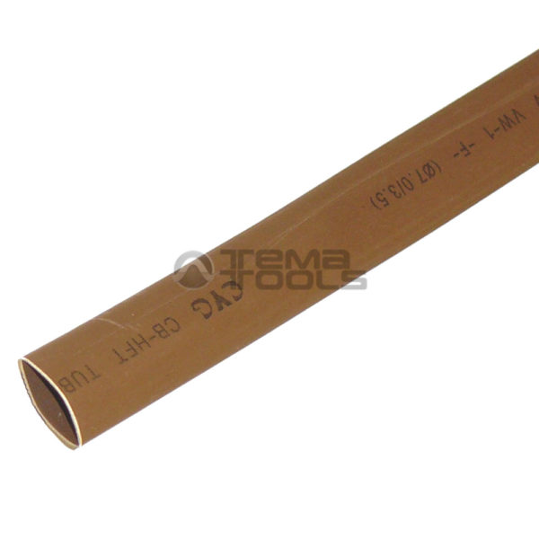 Термоусадочная трубка 2:1 7 мм коричневая