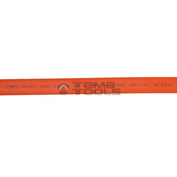 Термоусадочная трубка 2:1 7 мм оранжевая (текст)
