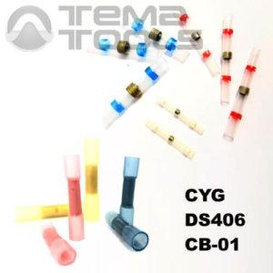 Термоусаживаемые (термоусадочные) соединительные гильзы
