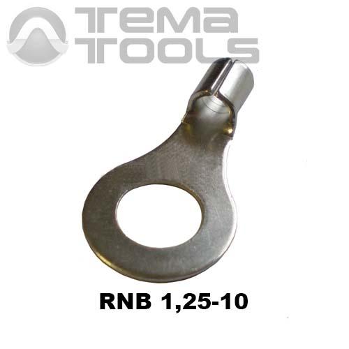 Наконечник кольцевой неизолированный RNB 1,25-10