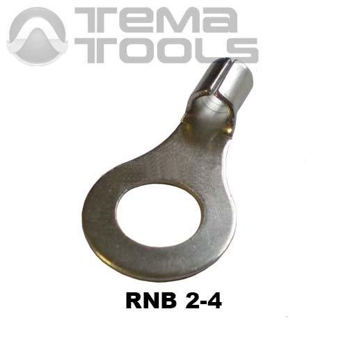 Наконечник кольцевой неизолированный RNB 2-4