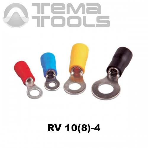 Наконечник кольцевой изолированный RV 10(8)-4