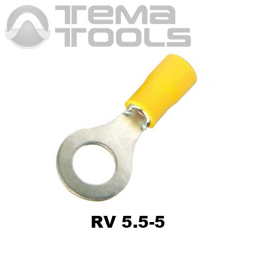 Наконечник кольцевой изолированный RV 5.5-5