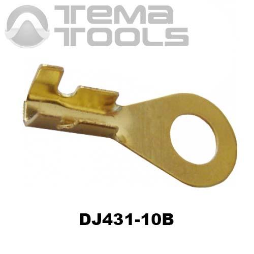 Наконечник разрезной кольцевой DJ431-10B
