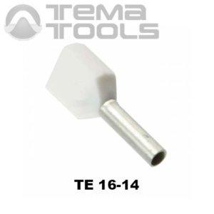 Наконечник втулочный двойной изолированный TE 16-14