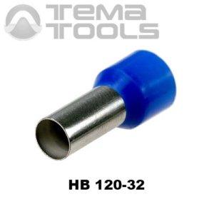 Наконечник втулочный изолированный HB 120-32