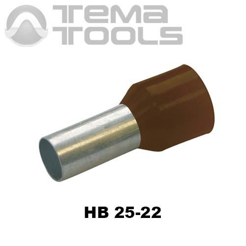 Наконечник втулочный изолированный HB 25-22