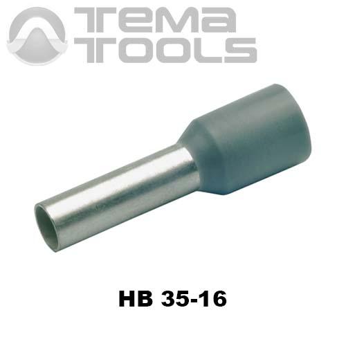 Наконечник втулочный изолированный HB 35-16