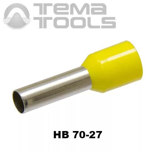 Наконечник втулочный изолированный HB 70-27