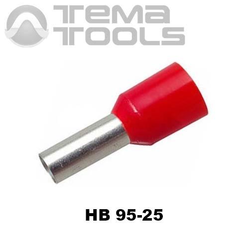 Наконечник втулочный изолированный HB 95-25