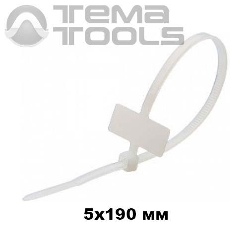 Кабельная стяжка с площадкой для маркировки 5х190 мм