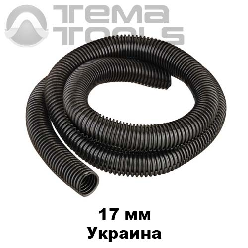 Гофра автомобильная разрезная 17 мм (Украина)