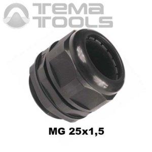 Кабельный ввод (гермоввод) MG 25x1,5