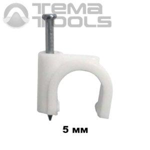 Клипса для крепления круглого кабеля к стене 5 мм