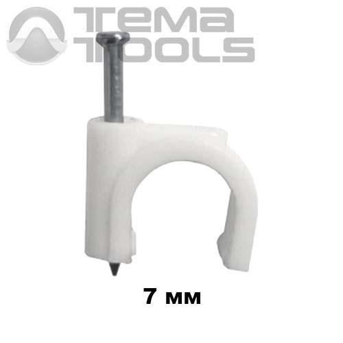 Клипса для крепления круглого кабеля к стене 7 мм