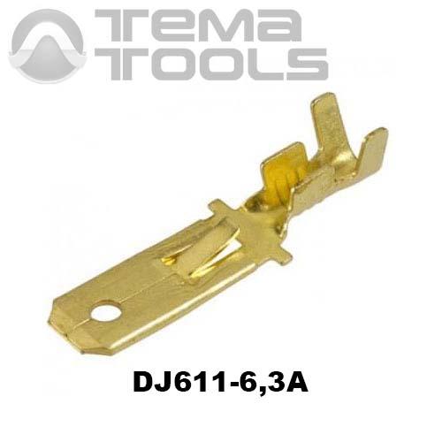 Коннектор плоский разрезной DJ611-6,3A папа