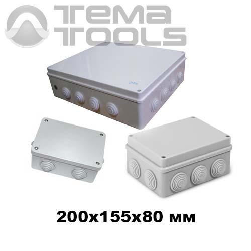 Коробка монтажная 200x155x80 мм